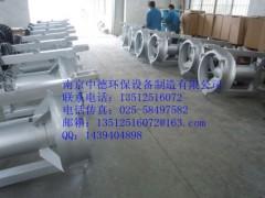 長期生產銷售QJB-W硝化液回流泵,污泥內回流泵,不銹鋼材質