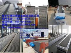 長期提供GSHZ回轉式、GSGS鋼絲繩、GSHP回轉耙式格柵