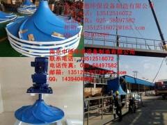 國內*研制GSJB雙曲面攪拌機,玻璃鋼葉輪500—2500