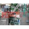 大量供应JBJ折桨式搅拌机,絮凝加药搅拌机,JBK框式搅拌机