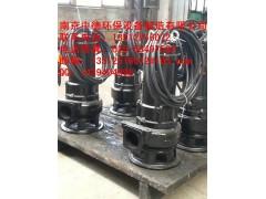 大量供應CP型潛水切割泵,MPE潛水雙絞刀泵,WL立式排污泵