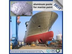 锤纹漆船舶漆用非漂浮型铝银浆金属颜料