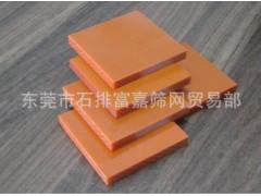 广东绝缘材料厂家哪家信誉好——广东绝缘材料厂家