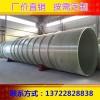 大量供应玻璃钢穿线管 玻璃钢电缆穿线保护管 价格咨询
