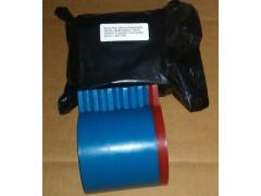 防噴盒膠皮-8412-7041