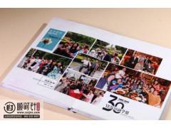 昭通同学聚会留念册,毕业纪念册设计,定制相册