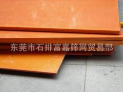 东莞专业的绝缘材料厂家推荐——广州绝缘材料厂家