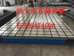 四川T型槽平板,2000*2000t型槽平板