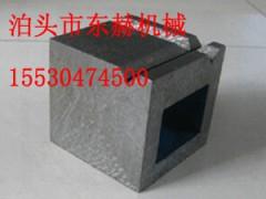 天津哪里有卖铸铁方箱,大理石方箱的