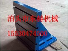 上海铸铁弯板,2米弯板定做厂家