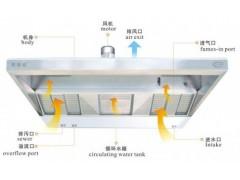 哪家排油煙凈化一體機質量好,南京水循環油煙清洗一體機