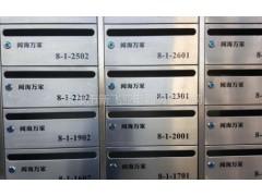新飞亚制造的银川新城区阅海万家不锈钢信报箱