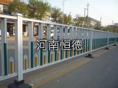 河南道路護欄,鐵馬移動護欄