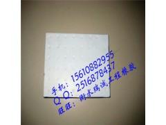 橡胶支座 橡胶支座厂家衡水瑞诚橡胶公司出厂价销售