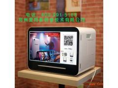 小本創業愛特影微信打印機免費打印手機照片