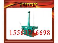 供应直销扒装轮机高性能低价格