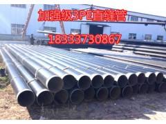 18333730867螺旋管直缝管无缝管防腐保温3PE2PE环氧煤沥青聚乙烯