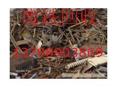 麻涌废钢筋槽钢回收,麻涌废铁回收,工厂废铁板料边角料回收