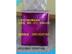 镀铝膜气泡袋 防水防震袋物流服装包装袋 快递信封袋 铝膜袋