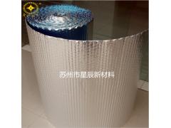 厂家直销 双面铝箔气泡隔热材 阻燃气泡防火气囊 长输热网专用