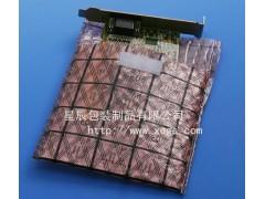 厂家批发 网格导电膜复合气泡袋 气泡袋 防静电复合气泡袋