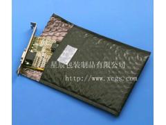 厂家直销 黑色气泡袋 导电膜复合气泡袋 防静电 防静电信封袋