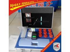 广东KH-12P便携式农药残留检测仪生产厂家
