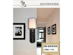 供应中山地区好的现代中式简约优雅壁灯——现代壁灯