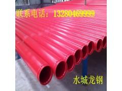 聊城DN600消防涂塑鋼管哪家比較好