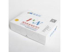 1+N纳米防串染色母片1+N品牌招募区域合伙人分销商