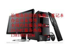 上海市專業的電腦回收公司,你的不二選擇:寶山廢舊顯示器回收