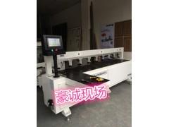 四川定制板式家具生产线激光数控侧孔机