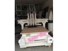 四川定制板式家具生产线四工序数控开料机