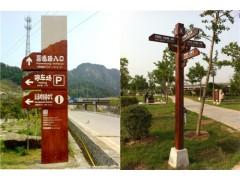 西安优质的景区标牌价格范围|实惠的景区标牌