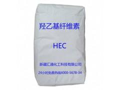 真石漆专用羟乙基纤维素HEC,好用价格不贵的汇通厂家
