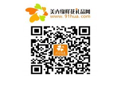 花心思花藝禮品提出熱門深圳網上送花服務:深圳網上鮮花速遞