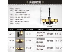 過億照明燈飾廠提供專業的中式創意高檔客廳餐廳酒店鐵藝吊燈,燈飾燈具批發廠家