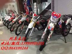 0首付摩托車公司_0首付摩托車在哪買更劃算13980905295