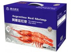 渔公码头海鲜大礼盒供应商哪家好|公司福利年货