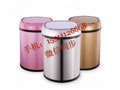 石家莊室內智能感應垃圾桶直銷工廠直銷價格