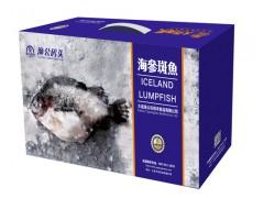 供应上海优质的渔公码头海鲜大礼盒:海鲜礼盒公司年货