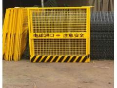 坑基護欄網,電梯防護門,梯坑基防護柵欄,建筑梯防護網門