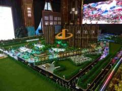 廣州廣雅售樓模型設計有限公司