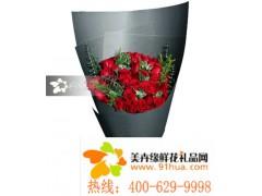深圳哪里有提供口碑好的深圳網上送花——深圳華強北網上送花