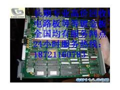 批量北京通信线路板回收——信誉好的北京通信线路板回收公司推荐