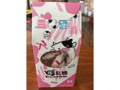 手工牛轧糖供应——价位合理的台湾手工牛轧糖供应,就在响宴食品