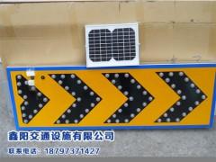 车位锁:市场上畅销的青海交通设施价格行情