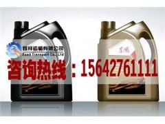辽宁声誉好的机械润滑油供应商:盘锦水泥制品