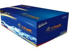 长期供应渔公码头A4海鲜大礼盒|优惠的公司年货