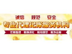 哈尔滨税收筹划|哈尔滨年审及年检|哈尔滨银行咨询18745100993